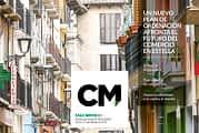 CALLE MAYOR 653 - UN NUEVO PLAN DE ORDENACIÓN AFRONTA EL FUTURO DEL COMERCIO EN ESTELLA