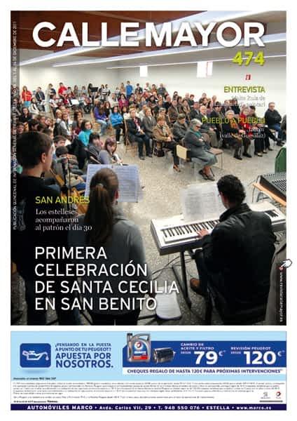 CALLE MAYOR 474 – PRIMERA CELEBRACIÓN DE SANTA CECILIA