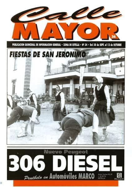 CALLE MAYOR 034 – FIESTAS DE SAN JERÓNIMO
