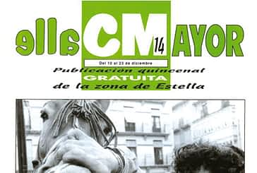 CALLE MAYOR 014 - FERIAS DE ESTELLA