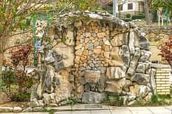 Bearin - Navarra - Fuente