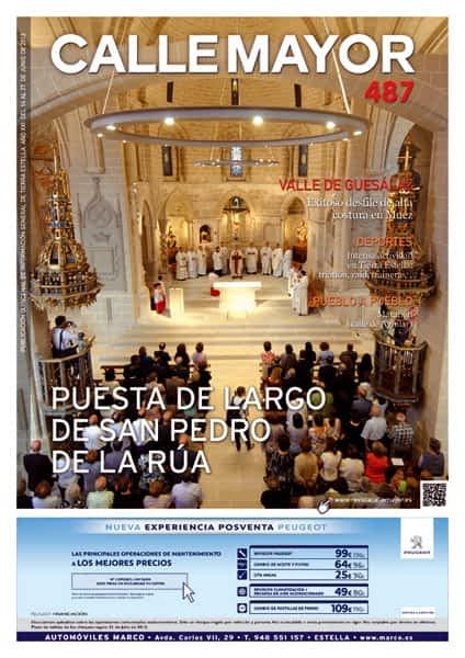 CALLE MAYOR 487 – PUESTA DE LARGO DE SAN PEDRO DE LA RUA